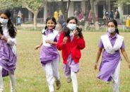 কাল খুলছে স্কুল-কলেজ, উৎসবের আমেজে শিক্ষার্থীরা